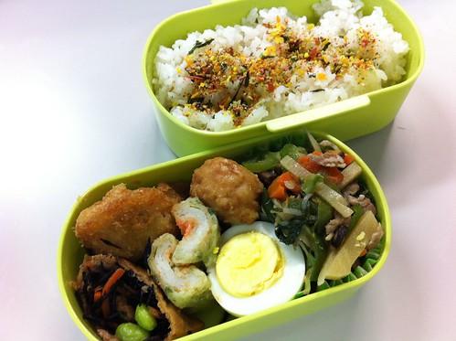 今日のお弁当 No.14 – 緑黄野菜