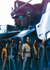 100915 - 搖滾樂團「LINKIN PARK」新歌《The Catalyst》成為鋼彈電玩主題曲、全員穿上「Gundam」制服亮相!
