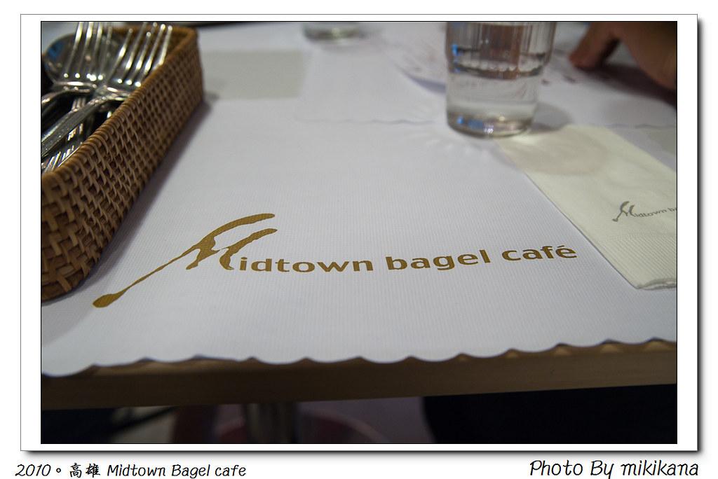全天早午餐適用。高雄Midtown Bagel Café 左營河堤社區 ...