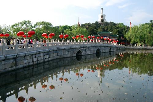 r86 - Yǒng'ān Bridge at Běihǎi Park