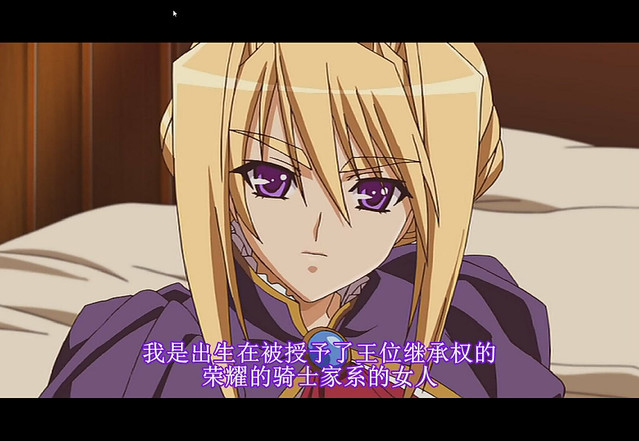 Princess Lover OVA Part 1
