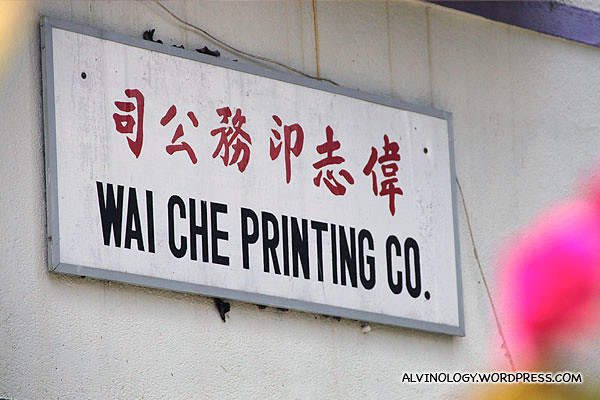A very old printing house