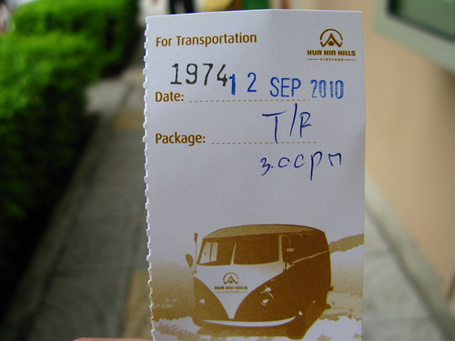 Transportaion ticket