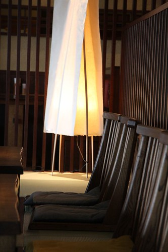 和・Japanese restaurant