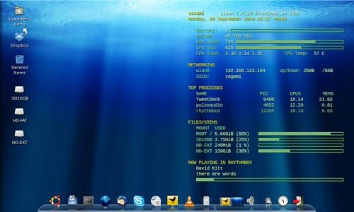 Eeebuntu скачать торрент - фото 11
