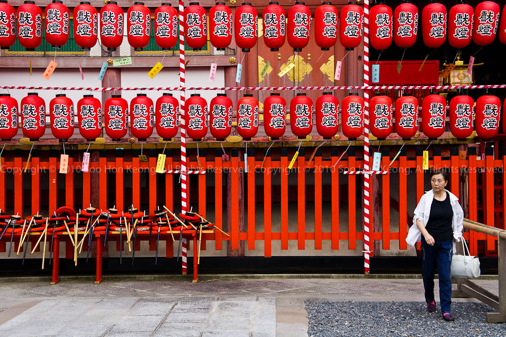 Lantern @ Fushimi Inari Shrine, Kyoto, Japan