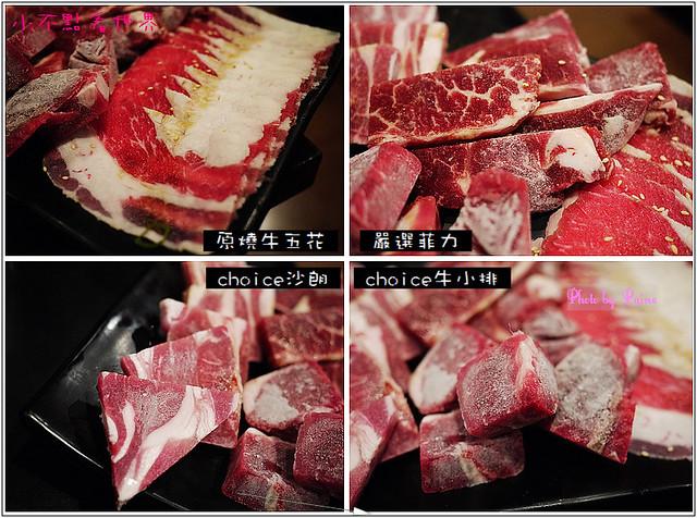 中和角亭燒肉