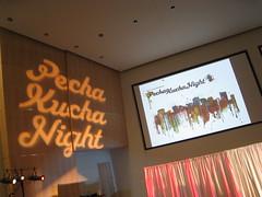 Pecha Kucha Night 8
