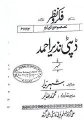 Nazir Ahmad Number