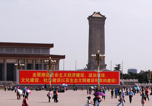 s60 - Giant LED Slogans on Tiān'ānmén Square