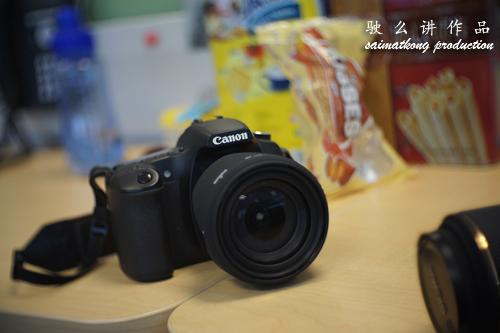 Nex-3 + 35mm f/1.7 Lens