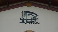 IMH2010-03-Logo