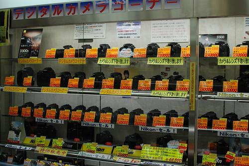 Miyama shop at Ikebukuro