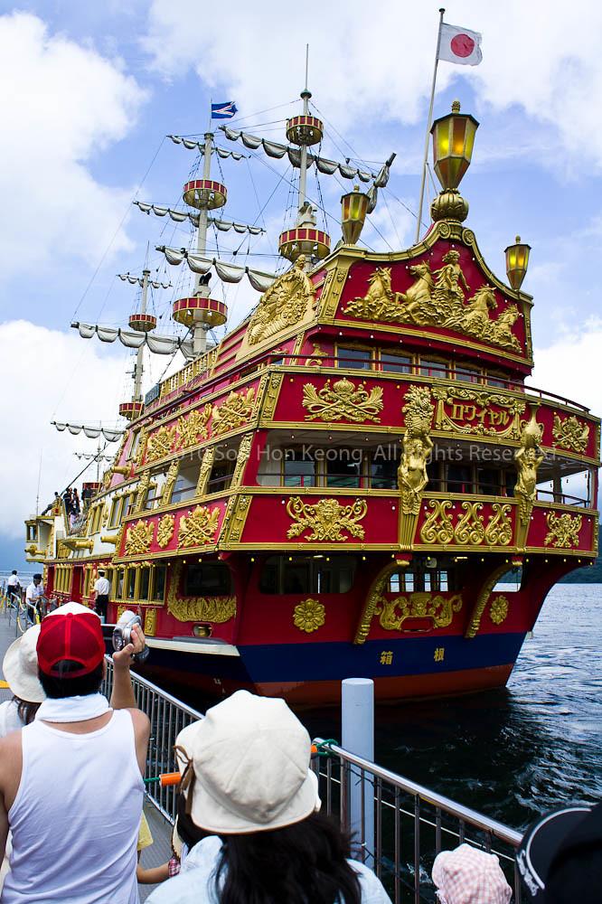 SightSeeing Cruise @ Hakone, Japan