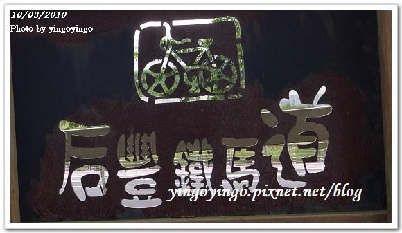 台中后里_后豐鐵馬道991003_R0015392