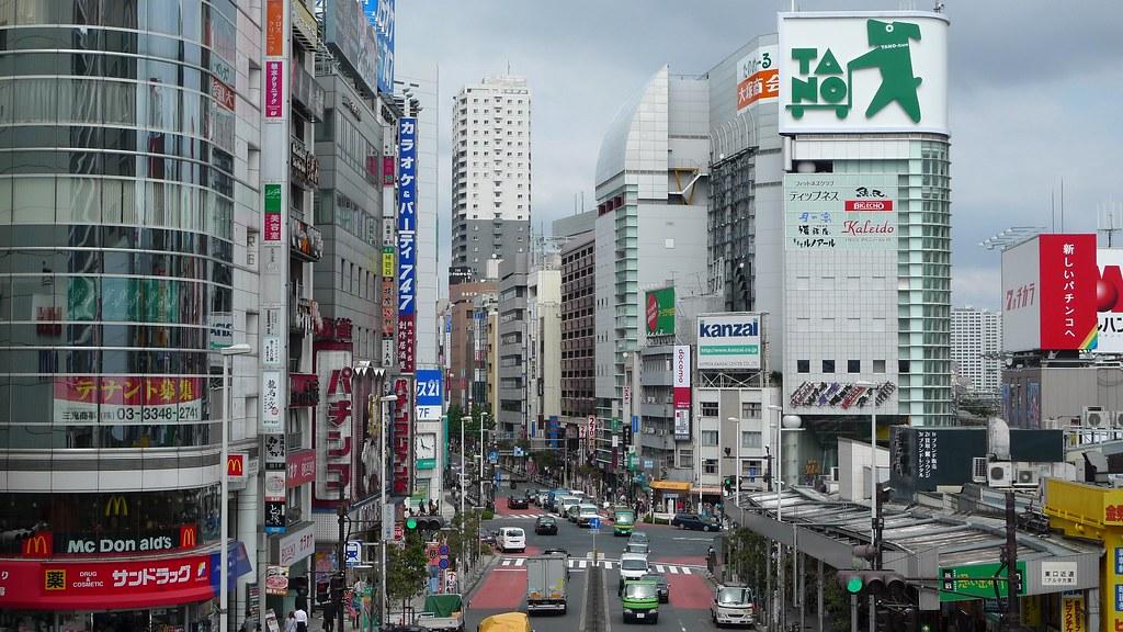 TANO Shinjuku
