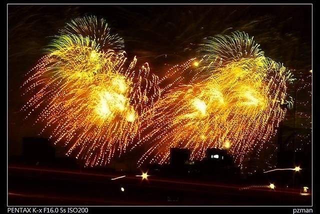 2010-中正橋下的國慶煙火!