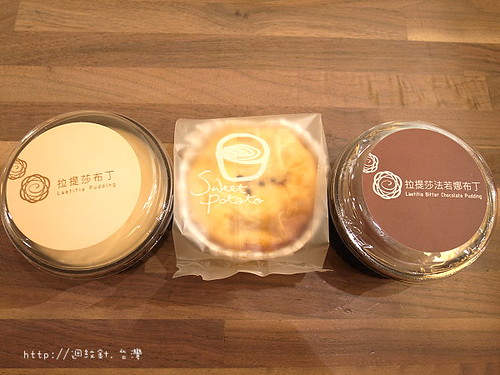 Laetitia pudding 與 甜薯燒