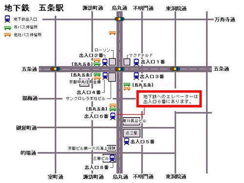 烏丸五条出口地圖.gif