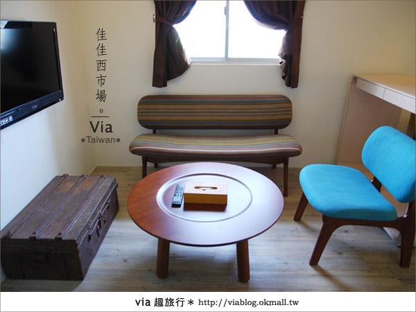 【台南住宿】佳佳西市場旅店~充滿特色的風格旅店!19