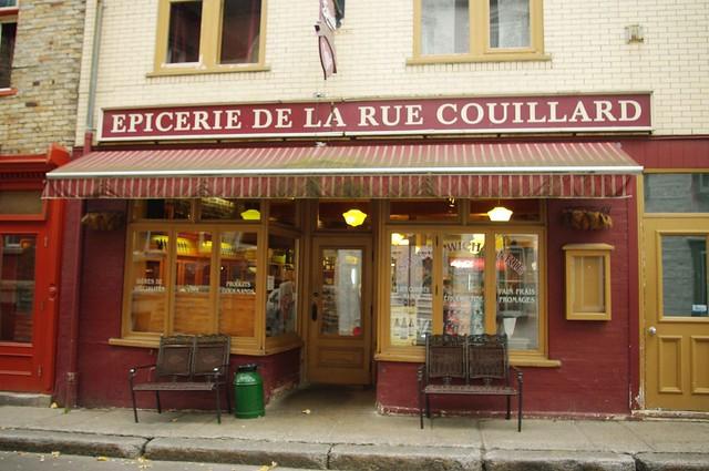 Épicerie de la rue Couillard
