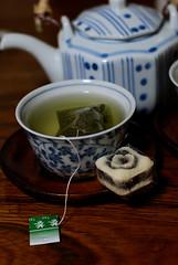 """(""""Matcha"""") (Mark Liddell) Tags: china city blue green cup floral japan way bag hotel inn kyot"""
