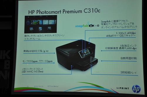 HP C310c & ENVY100_019