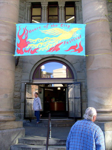 Entrance to Carnegie Community Centre with Heart of The City festival banner, Heart of The City Festival 2010 at Vancouver's Downtown East Side (DTES) Opening Ceremony on October 27, 2010