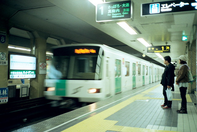 札幌地下鐵
