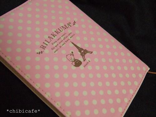 2011年用リラックマ手帳 裏カバー