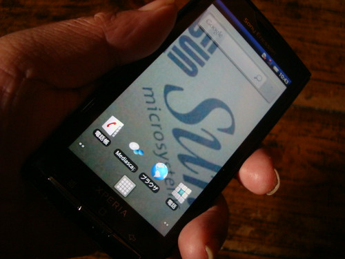 Xperia/Android2.0