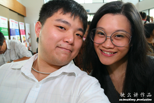 saimatkong and Kimberly Low