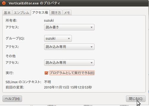 Ubuntu1206