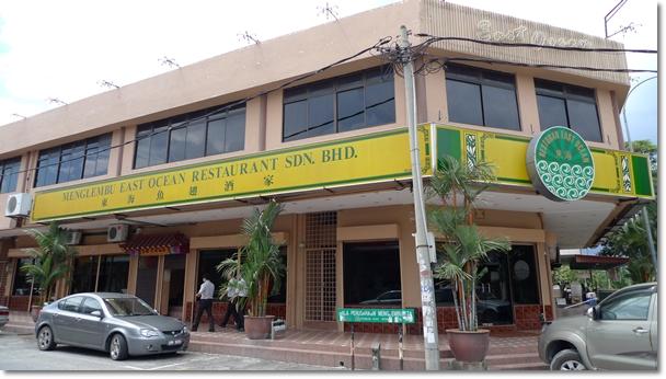 Menglembu East Ocean Seafood Restaurant