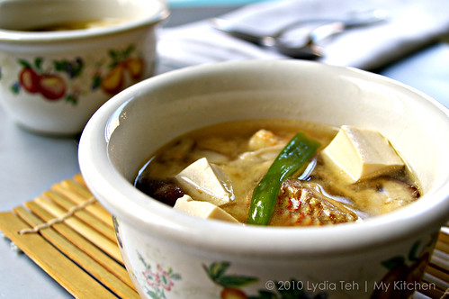 japanese seafood miso soup is usually cooked with red miso which has ...