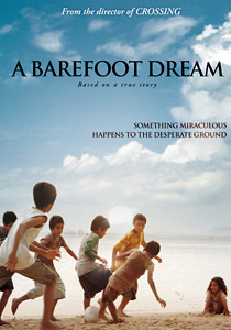 barefoot dream a