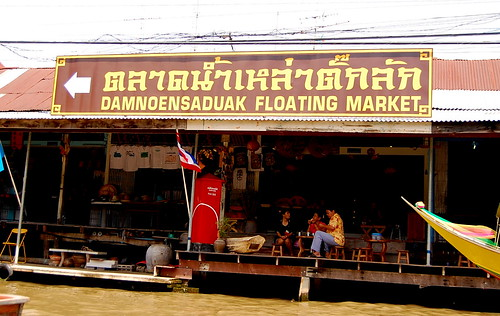 Floating Market10