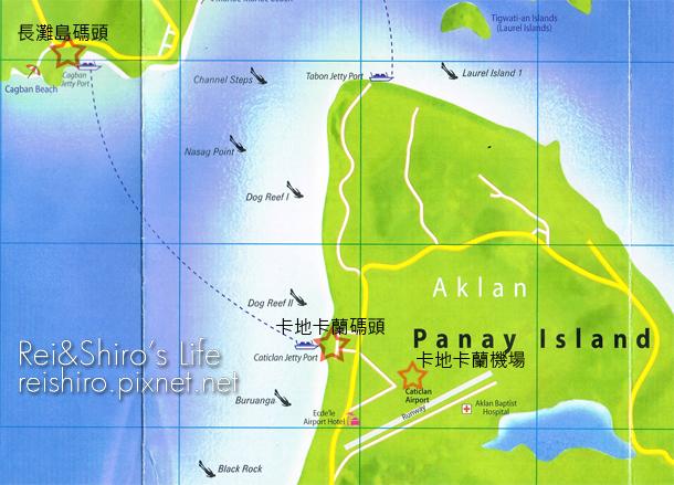 卡地卡蘭到長灘島