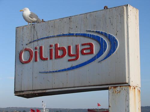 OiLibya, Essaouira
