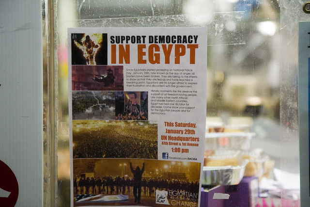 Rally poster for the 29th in front of the UN