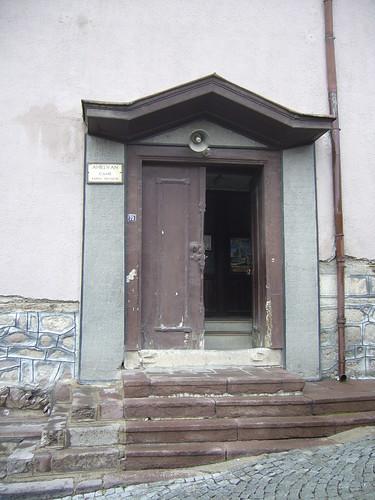 P1040825 Ahin Elvan Camii, entrée
