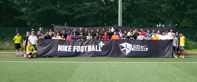 Nike Elite Training FC Barcelona Coaching Session