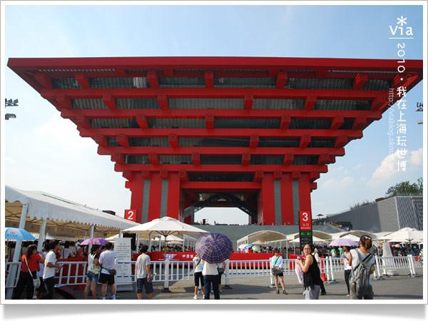 【2010上海世博會】Via帶你玩~浦東A、C片區國家館!5