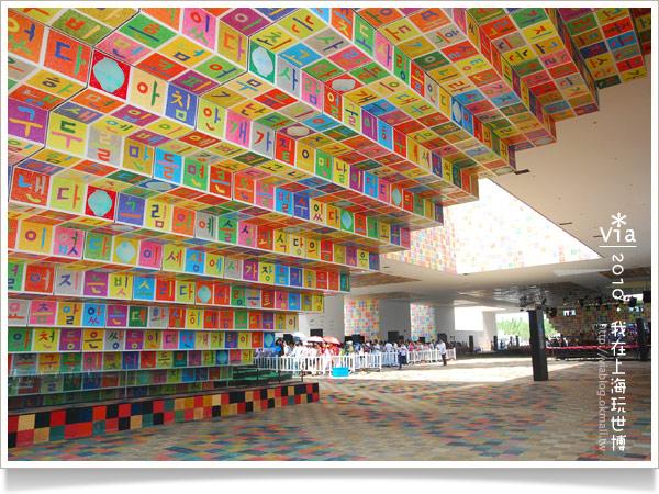 【2010上海世博會】Via帶你玩~浦東A、C片區國家館!26