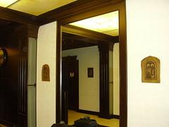 Министерство на образованието, София (www.tricom-v.com) Tags: public tavan tricom opanat