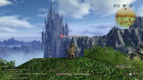 遠くの古城