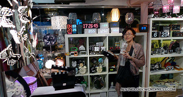 Shopping for a room clock