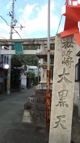 2010/09 松ヶ崎大黒天 #01