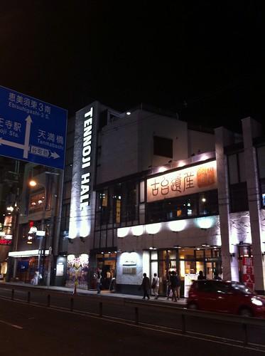 今日の写真 No.15 – 夜の街を/iPhone4(HDR)、Pro HDR