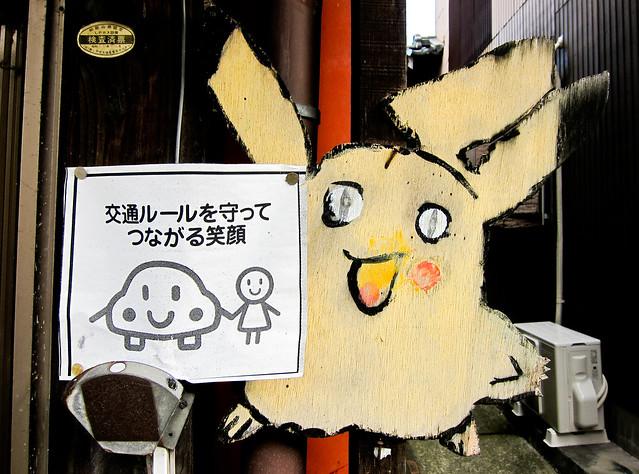 Pikachu rarillo class=